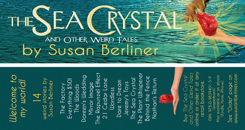 The Sea Crystal Bookmarks